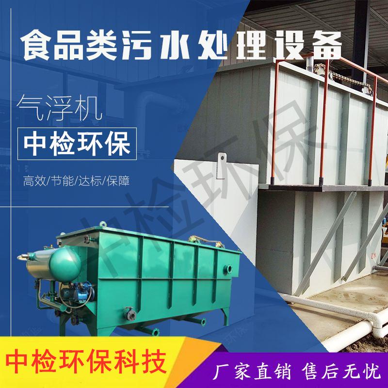 饲料污水治理工程-环保工程公司