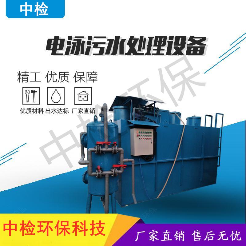 线路板废水处理工程-惠州环保工程