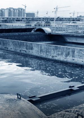 污水治理工程