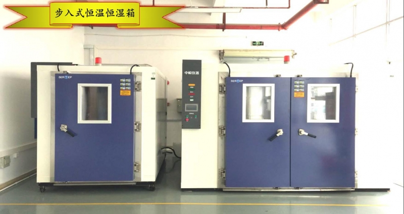 招投标要求MTBF符合GB5080.7标准-NCTC国家电子计算机质量监督检验中心
